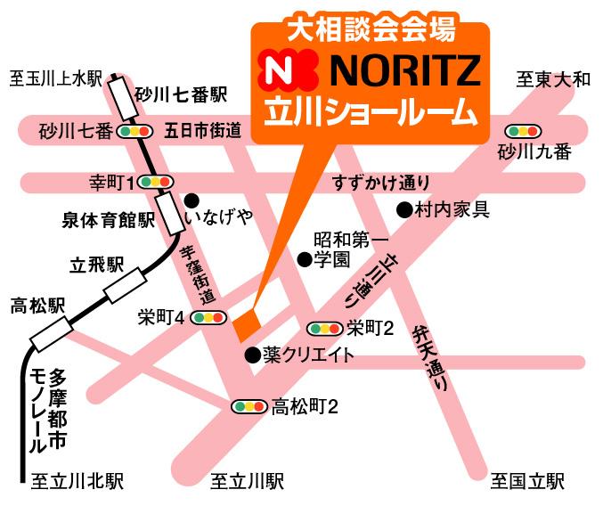 noritz_map
